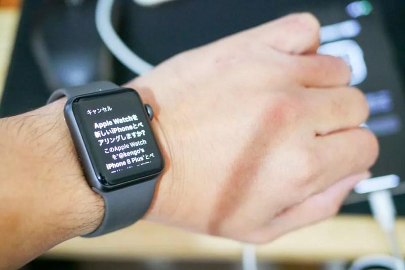Apple Watchのデータ移行