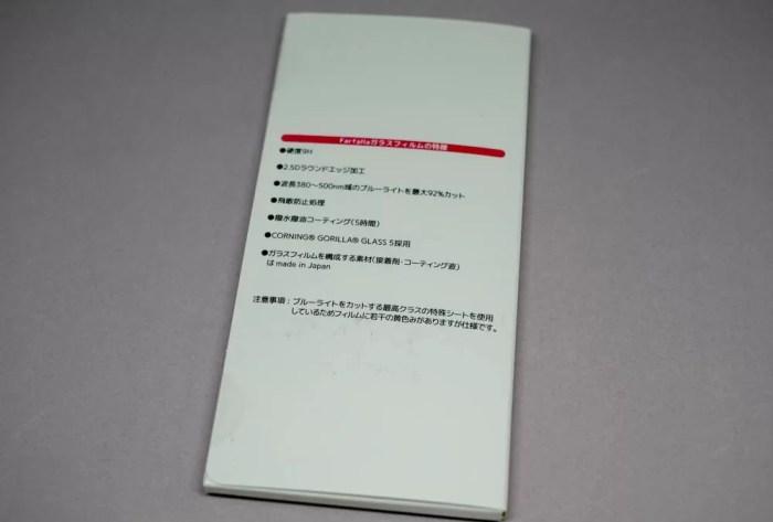 海外製と思われるが、文言は日本語対応