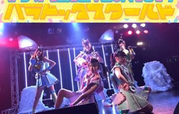 わーすた LIVE TOUR 2017 パラドックス ワールド