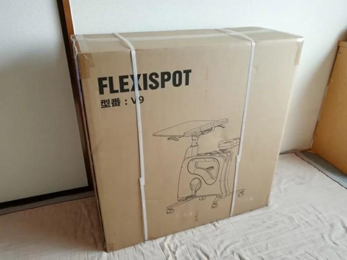 FlexiSpot デスクバイク V9の外装