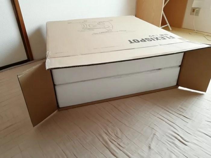 FlexiSpot デスクバイク V9の箱の上と下を開ける