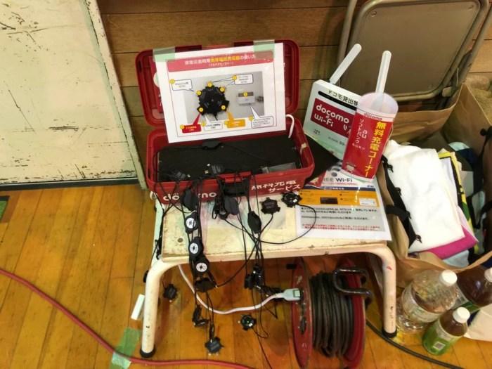 避難所に設置されたドコモのWi-Fi