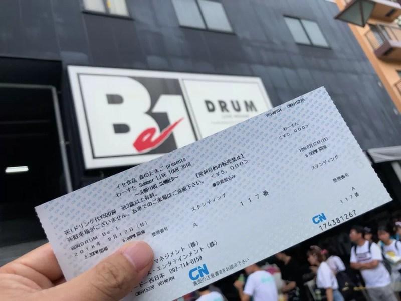 会場は福岡DRUM Be-1