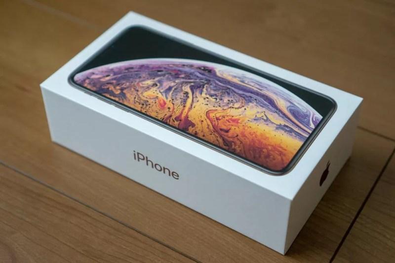 iPhone XS Maxの美しい化粧箱