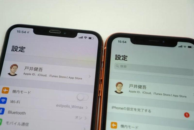 iPhone XRとiPhone XS Maxの色合い比較