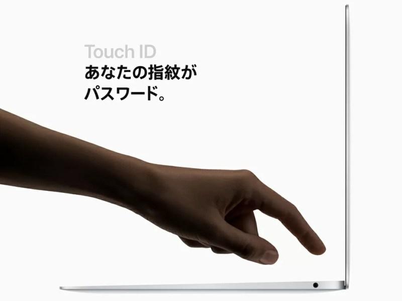 Touch IDを搭載したことが最大の魅力