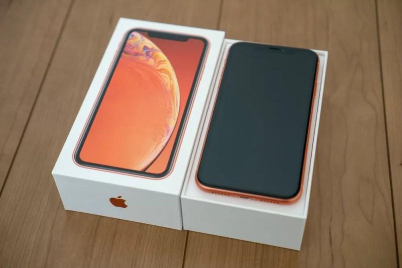 iPhone XRコーラル