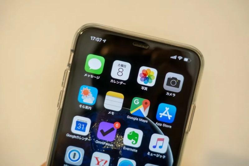 iPhone XS Maxの「2,688 x 1,242ピクセル解像度」