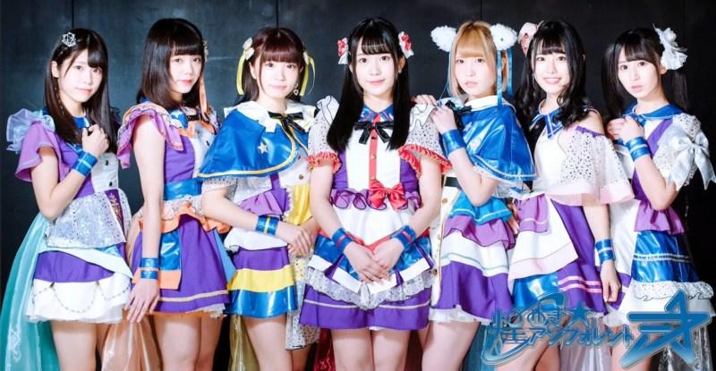 7人になった煌めき☆アンフォレント