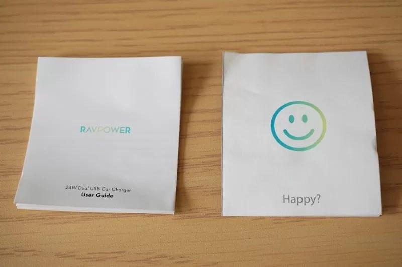 【RAVPower カーチャージャー シガーソケット USB 車載充電器】取扱説明書