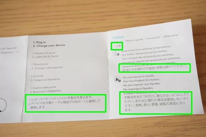 【RAVPower カーチャージャー シガーソケット USB 車載充電器】取扱説明書・日本語あり