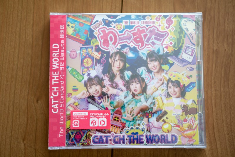 CAT'CH THE WORLD(原品)