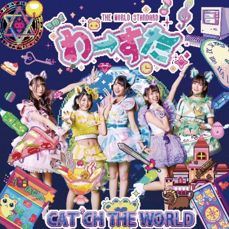 CAT'CH THE WORLD(CDアルバム)