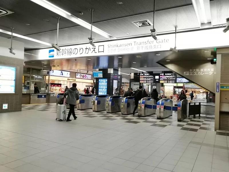 【スマートex 乗り方】新幹線のりかえ口