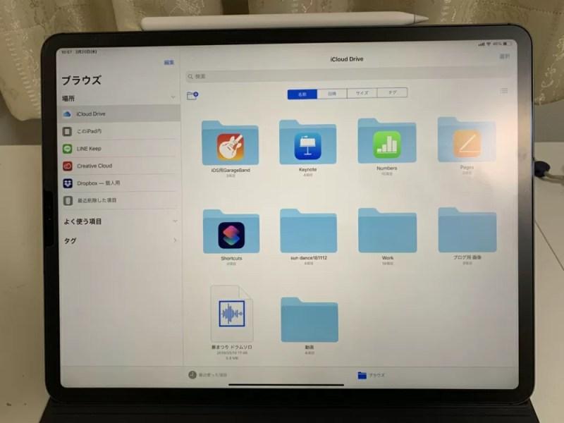 MacやWindowsと同じような操作ができるiOSファイルアプリ