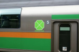 JR東日本の普通列車グリーン車