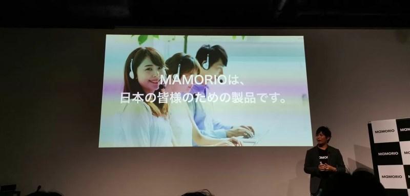MAMORIOは日本に特化した紛失防止タグ