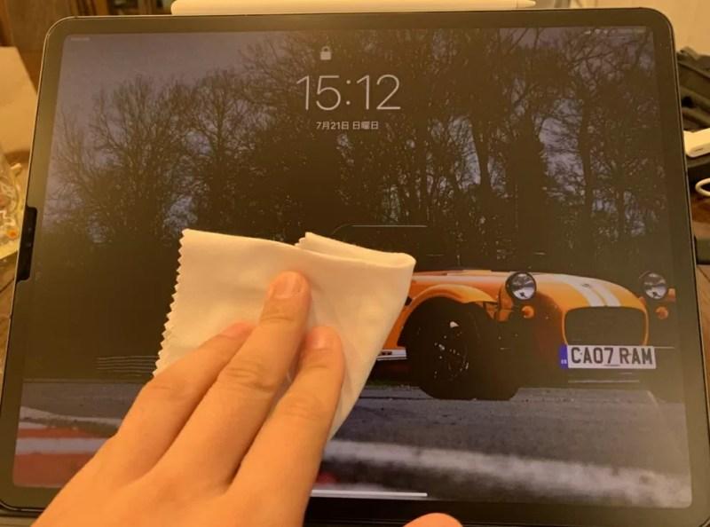 iPadを仕事で使うなら常にスクリーンは綺麗に