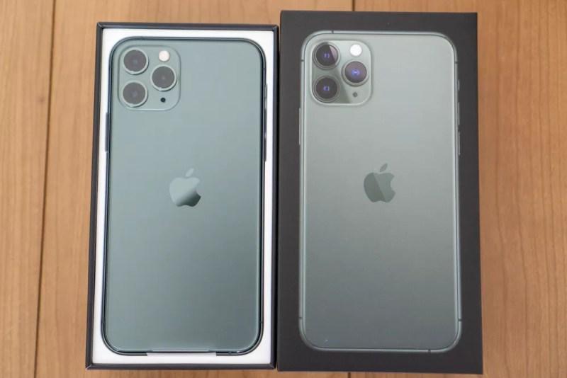 iPhone 11 Pro開封