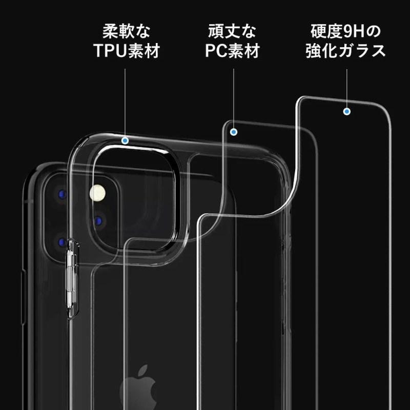 Spigen iPhone 11・iPhone 11 Pro対応ケース「クォーツ・ハイブリッド」