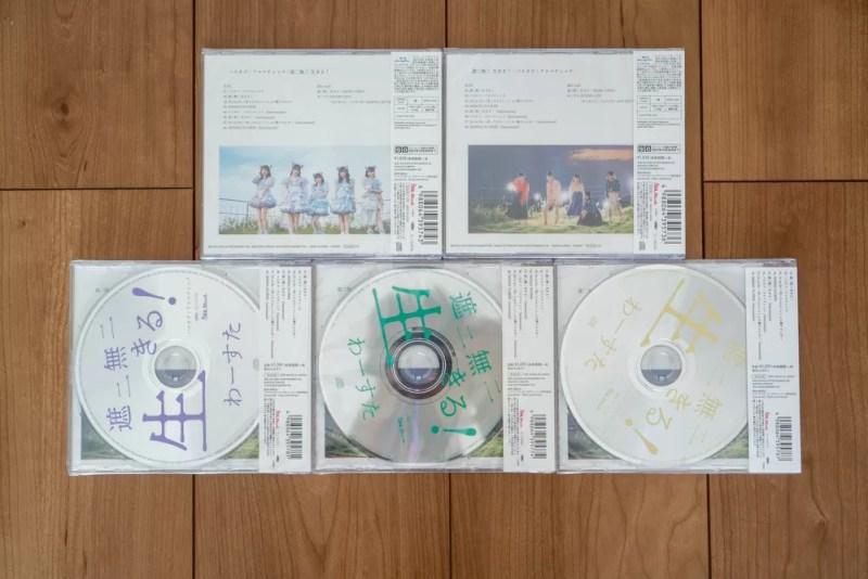CD A盤、B盤、メンバー個別ジャケット(裏面)