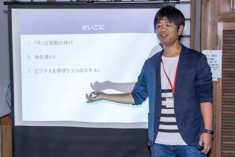 会社員4.0のT.村上さん