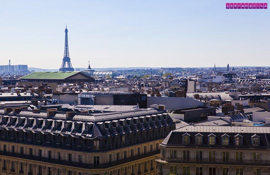 Galeries-Lafayette-vista-terraco-paris