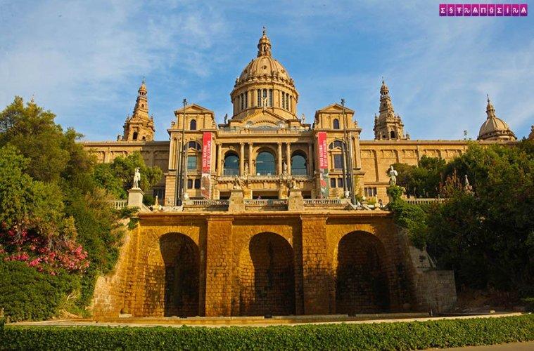 MNAC - Museu de Arte da Catalunha em Barcelona