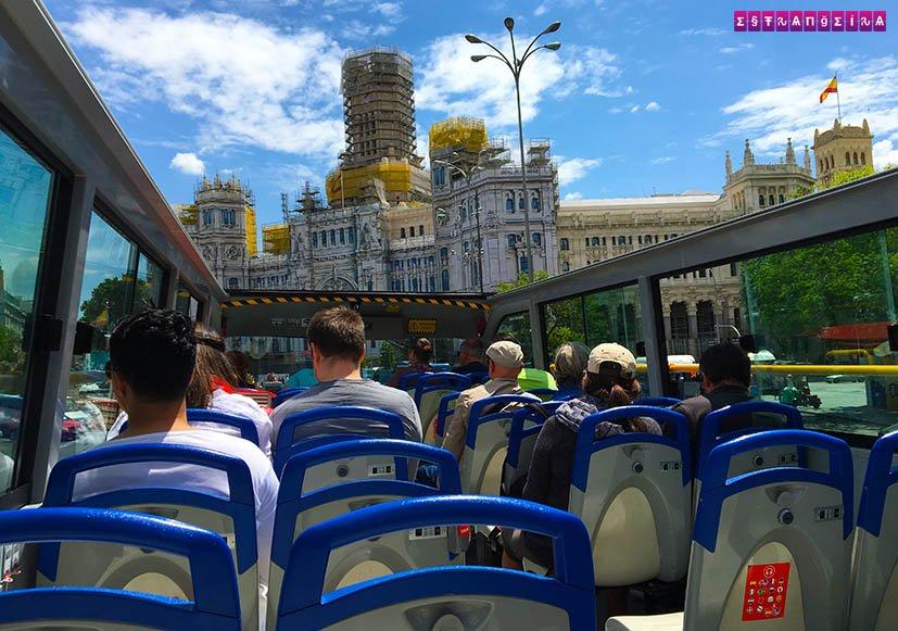 Madrid-City-Tour-onibus-turistico-segundo-andar