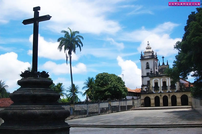 Joao-Pessoa-Centro-cultural-sao-francisco