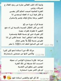 whatsapp1