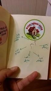 دفتر,ذكريات,أم,أمومة