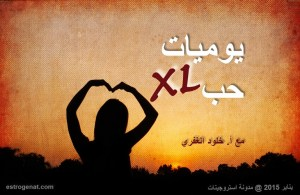 love,xl,care,feminine