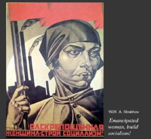 Emancipated Woman 1926 USSR poster