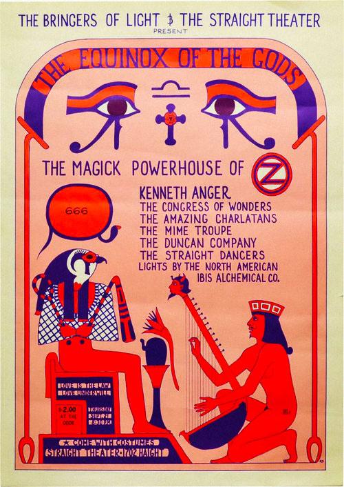 equinox-anger-poster111