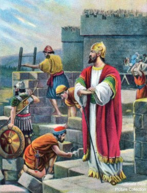 nehemias-supervisa