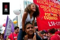 200 mil pessoas na Paulista, um milhão pelo Brasil; contra o golpismo anti-popular. Um dos principais objetivos do ato foi a articulação de uma greve geral.