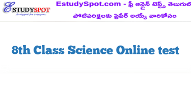 8th Class Science Online test