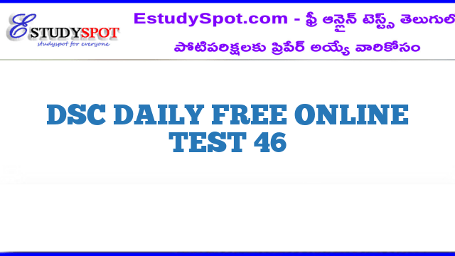 DSC DAILY FREE ONLINE TEST 46