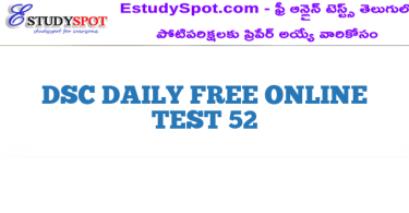 DSC DAILY FREE ONLINE TEST 52