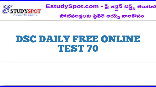 DSC DAILY FREE ONLINE TEST 70