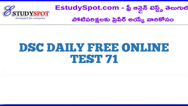DSC DAILY FREE ONLINE TEST 71
