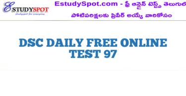 DSC DAILY FREE ONLINE TEST 97