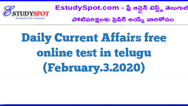 Daily Current Affairs free online test in telugu (February.3.2020)