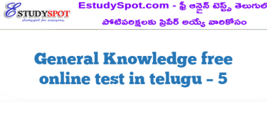 General Knowledge free online test in telugu – 5