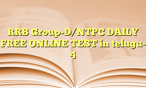 RRB Group-D/NTPC DAILY FREE ONLINE TEST in telugu- 4