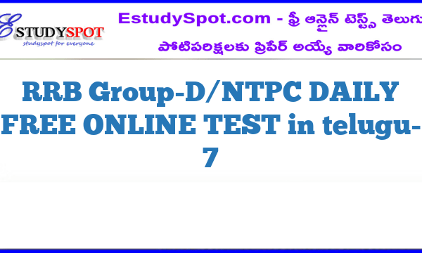 RRB Group-D/NTPC DAILY FREE ONLINE TEST in telugu- 7