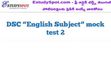 "DSC ""English Subject"" mock test 2"