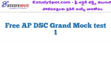 Free AP DSC Grand Mock test 1