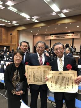 祝受賞☆日本のはばたく企業300社に、なんと・・!!_20180329_3
